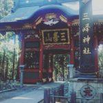 秩父三峯神社の「白い氣守」の頒布中止に思うこと