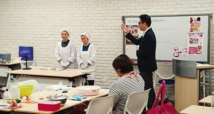 左:田向さん、中:畑中さん、右:菱倉社長