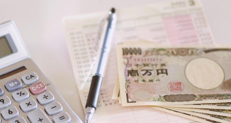 ゆうちょ銀行の屋号口座(別名の振替口座)取得の方法