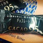 チョコが脂肪肝に効くってホントですか?