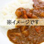 【twitter recipe】リュウジお兄さんの無水カレー