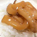 [recipe]イカの塩辛鍋
