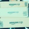 Amazon Associates Link Builderを導入してみた